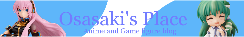 Osasaki's Place