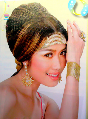 keo pichpisey khmer actress