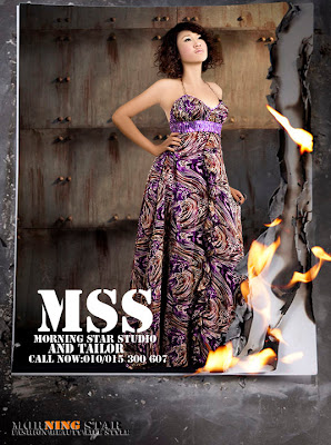 sim thaina khmer model and singer with new fashion dress