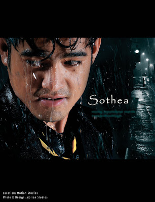 ien sothea khmer male star