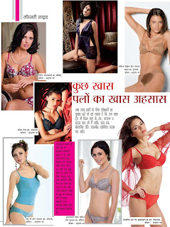 grahlaxmi indian women lingerie