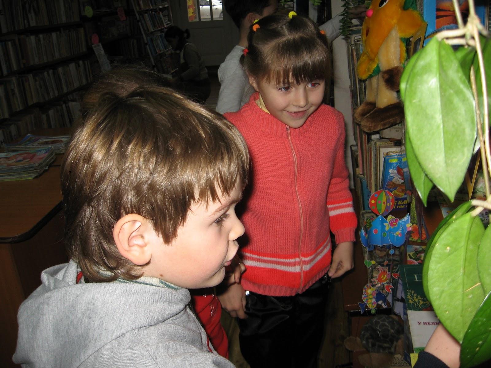 Яку діти відвідали вперше