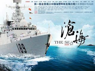 Chinese navy@Yaomin Peng