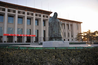 Confucius at Tiananmen@peterpeng210.blogspot.com