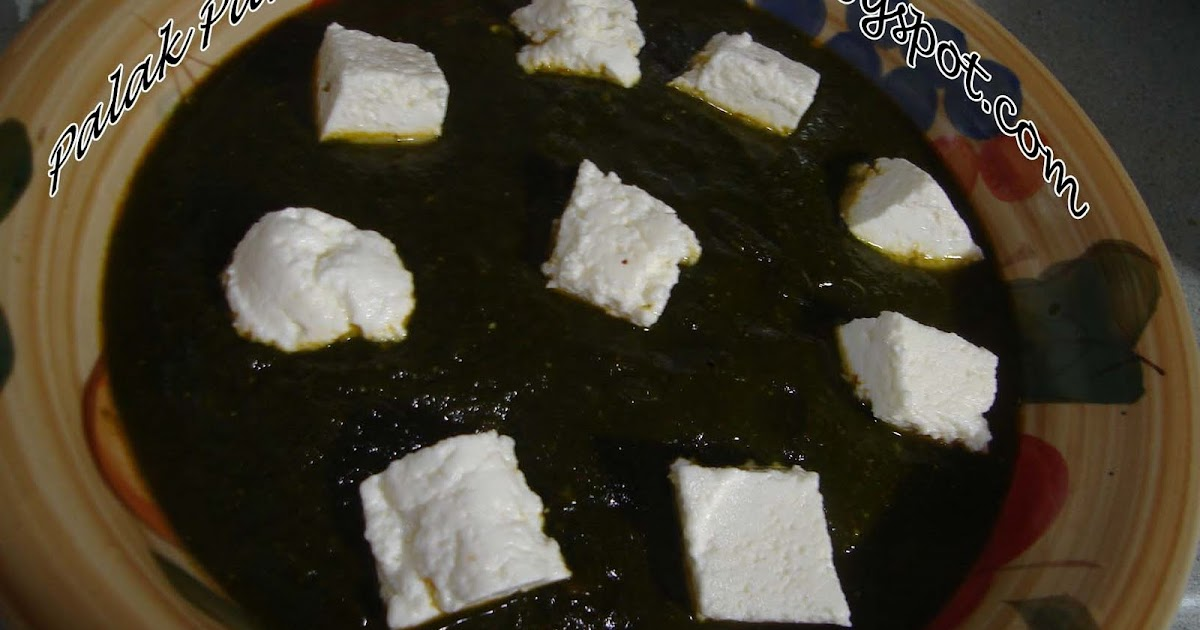 Taste Buds: Palak Paneer (Spinach with Indian Cheese)