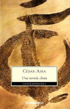 CSAR AIRA