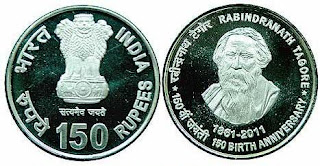 150 indian Ruppe coin