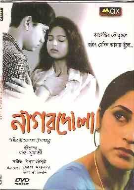 bengali full movies 2015 free download