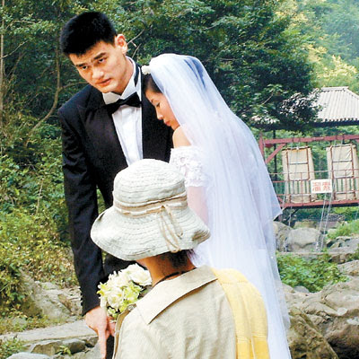 Yao Ming Ye Li Wedding Photos