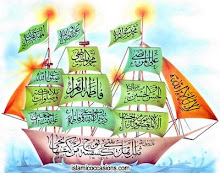 Rasullullah saww bersabda