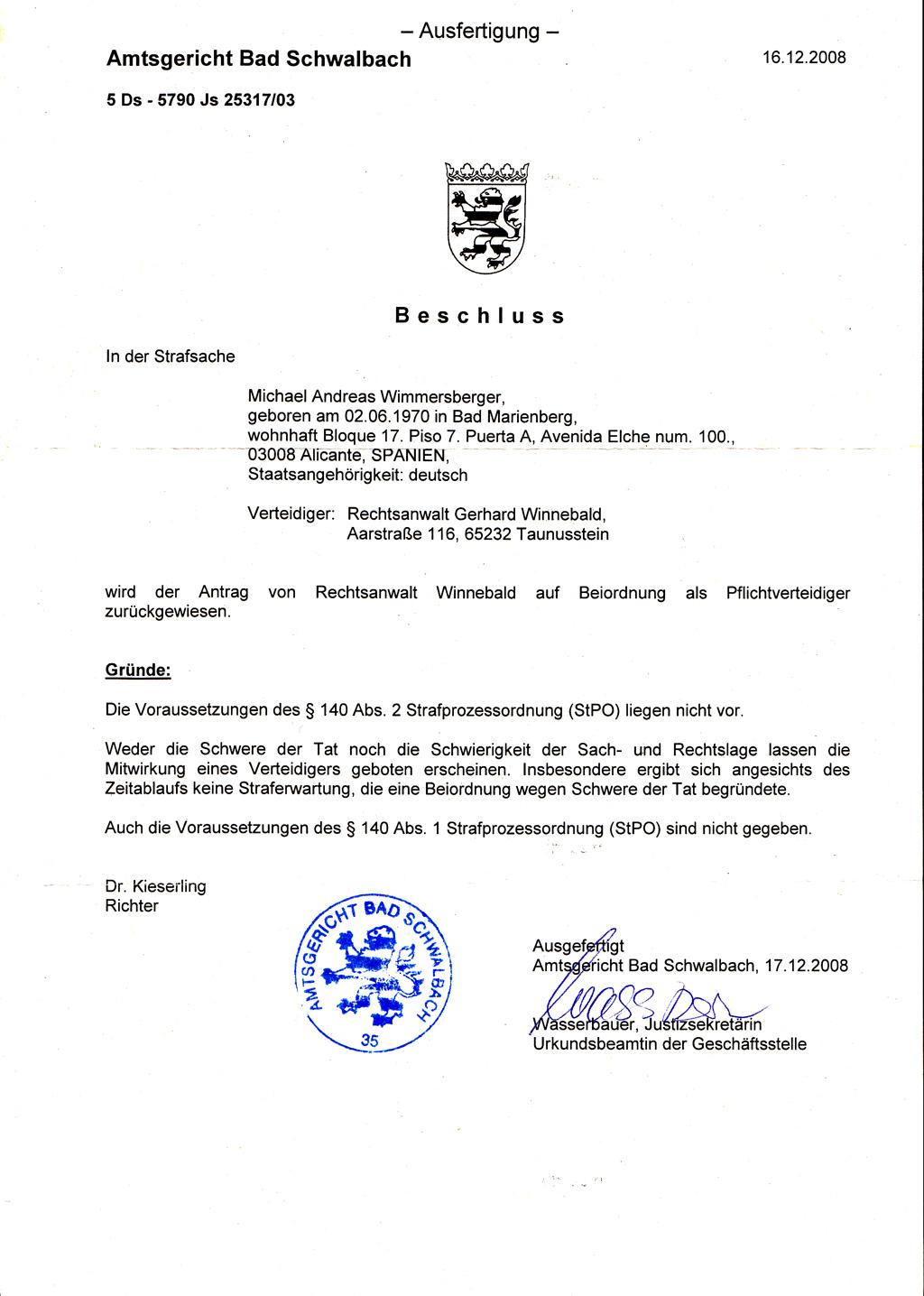 Gemütlich Vorladungsvorlage Fotos - Entry Level Resume Vorlagen ...