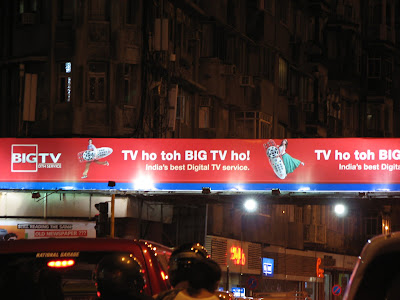 Big TV Hoardings at Marine Drive