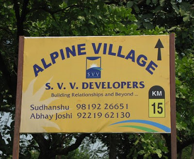 Developers Alpine village