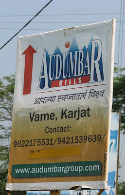 Developers in Karjat