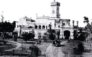 HOSUR: history photos of hosur