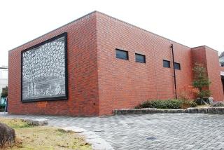 三良坂平和美術館の写真