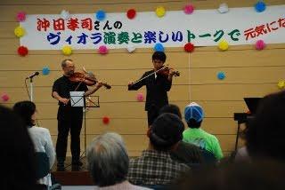 沖田さんと大輝君の演奏の写真