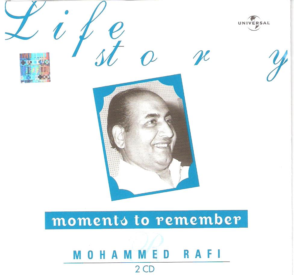 Muzikeye: Life Story