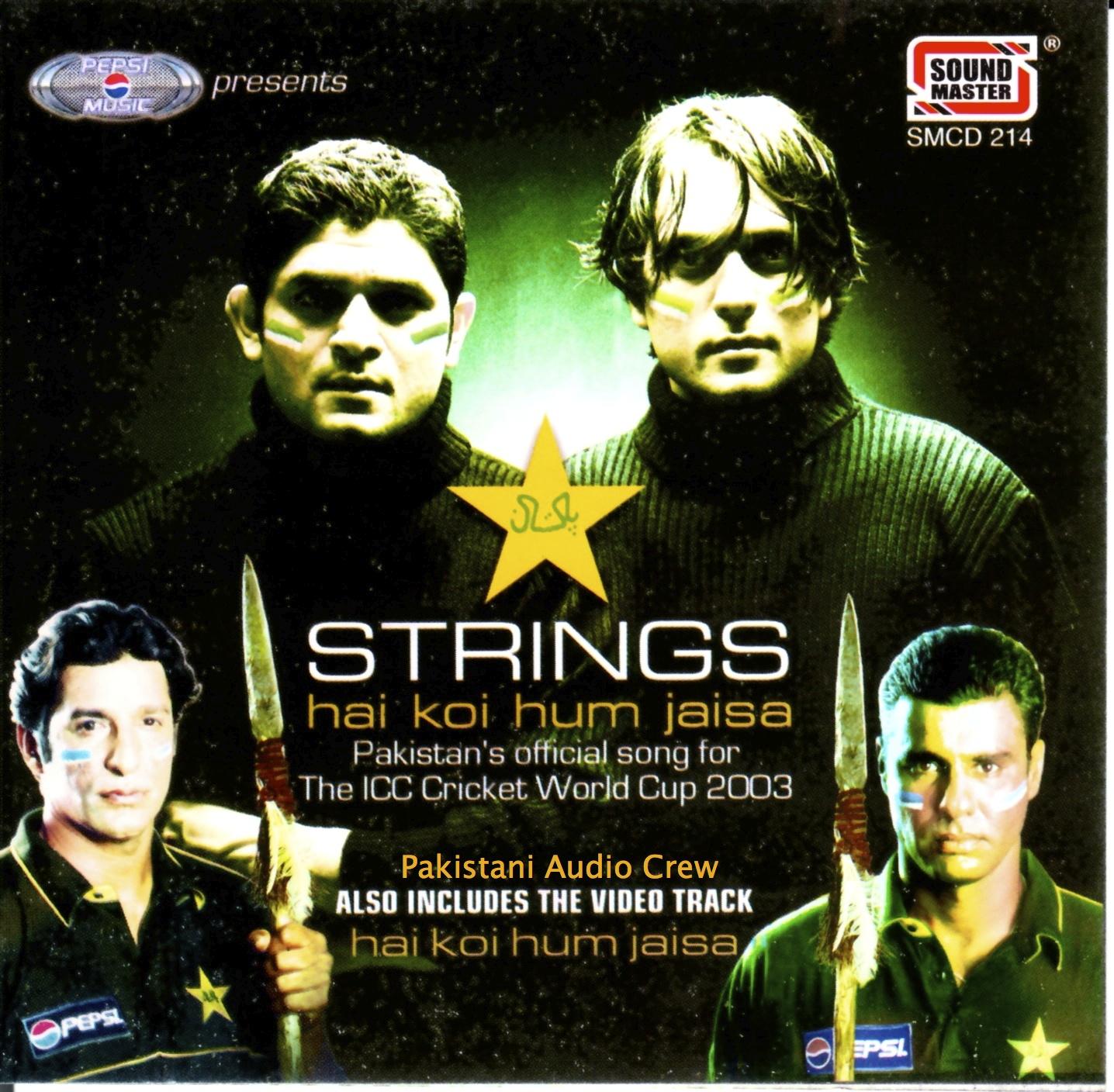 Tu Pyar Hai Kisi Aur Ka Download: Muzikeye: Strings [1990 To 2008-MP3-VBR-320Kbps]