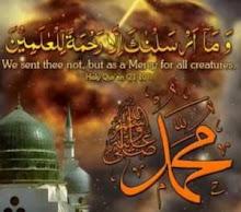 AllahCreatedMuhammad