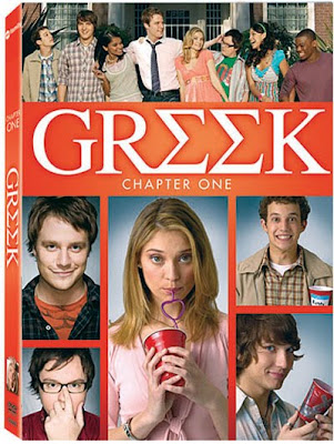 greek dvd Download Série Greek   1ª Temporada Completa Legendado