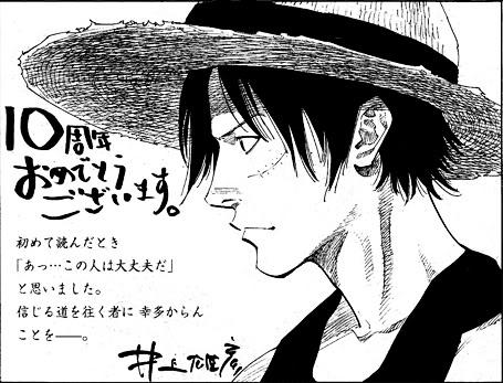 Anime/Manga  Takehiko