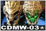 悪いロボット強化装備   CDMW-03★