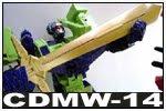 獣王の強化装備 CDMW-14