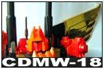 獣王の強化装備 CDMW-18