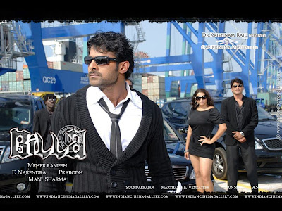 billa wallpapers. BILL (HQ) WALLPAPERS