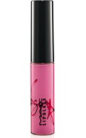 MAC Viva Glam Gaga Lipglass