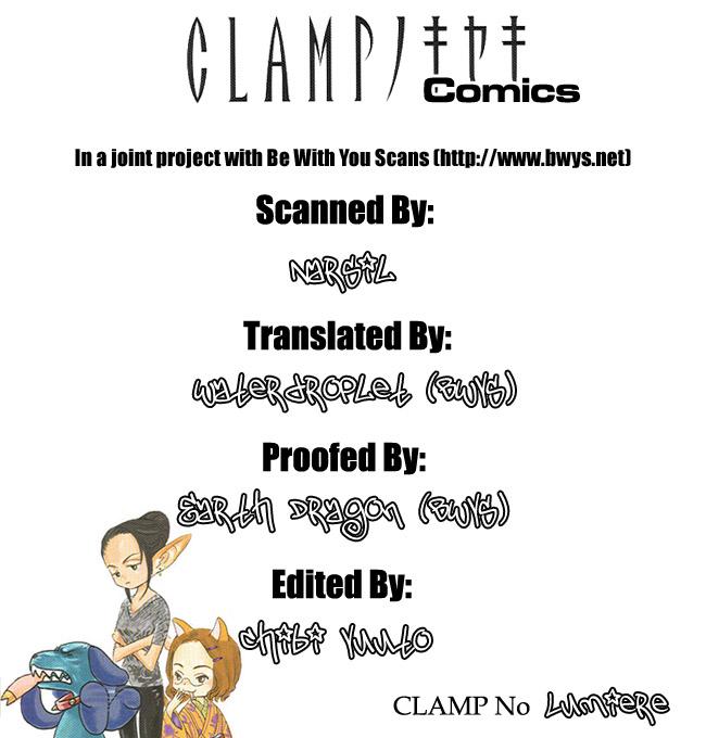 Clamp no Kiseki chap 9 - Trang 5