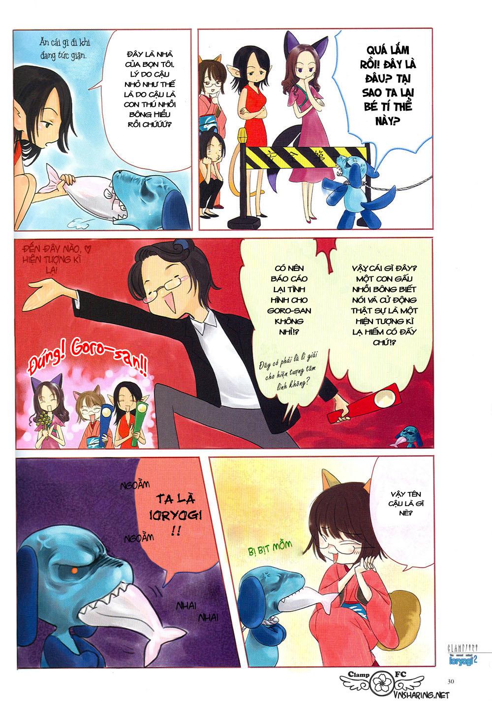 Clamp no Kiseki chap 7 - Trang 3