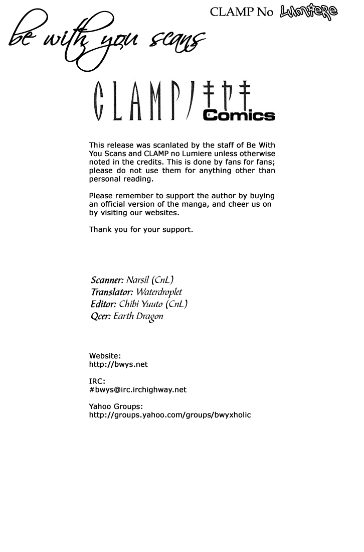 Clamp no Kiseki chap 7 - Trang 5