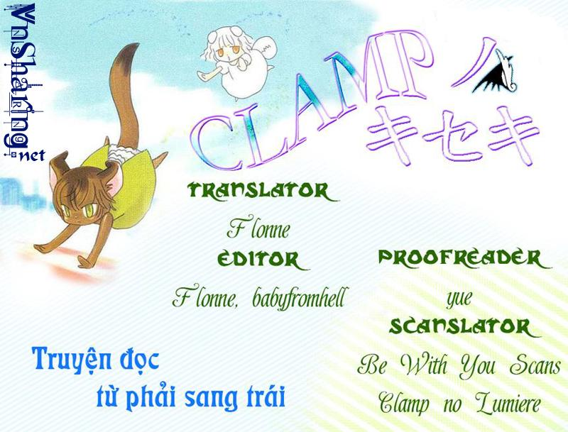 Clamp no Kiseki chap 1 - Trang 1