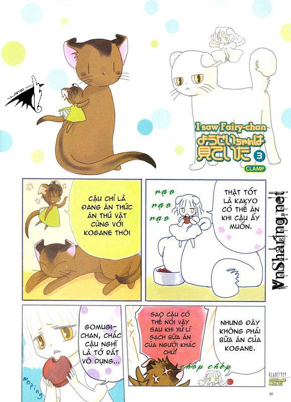 Clamp no Kiseki chap 1 - Trang 6