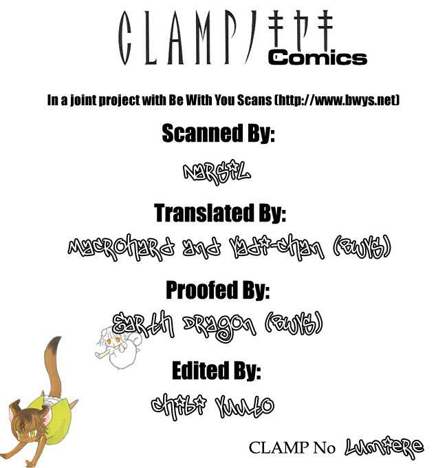 Clamp no Kiseki chap 1 - Trang 9