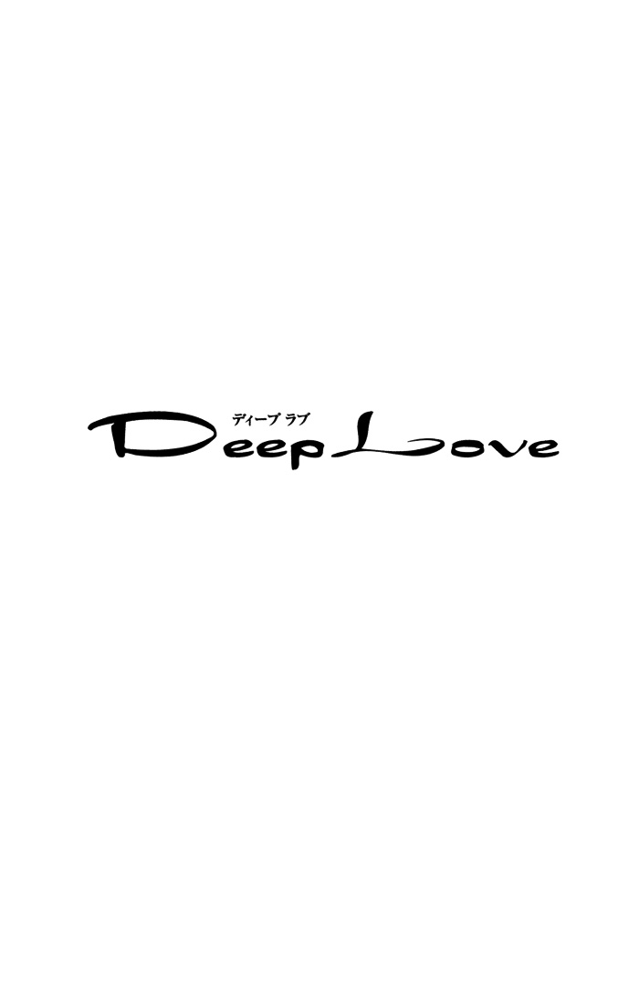 Deep Love - Ayu no Monogatari chap 6 - Trang 3
