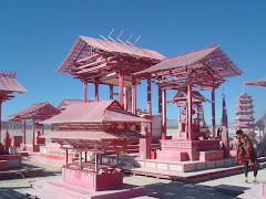 The Temple 2005