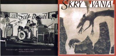 Skryvania - 1978 - Skryvania