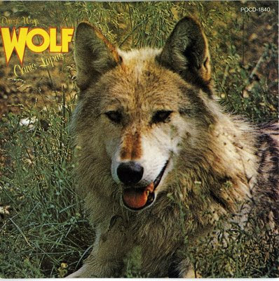 Darryl Way's Wolf - 1973 - Canis Lupus
