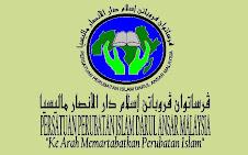 Persatuan Perubatan Islam Darul Ansar
