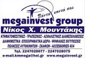 megainest group