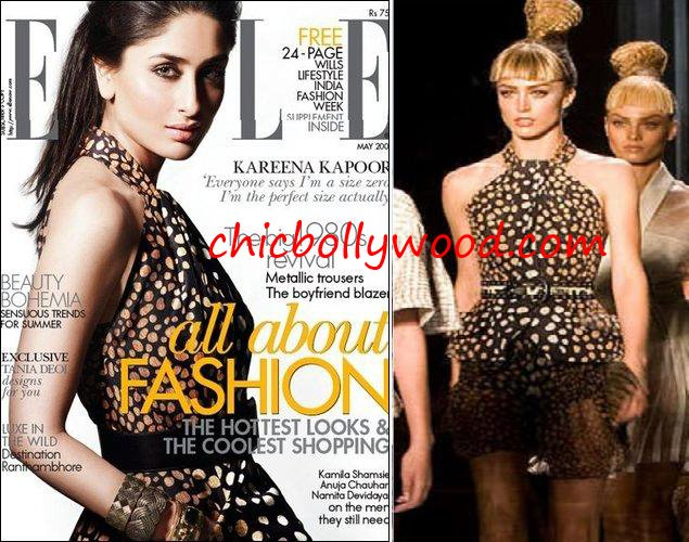 kareena kapoor elle magazine cover christian dior resort 09 dress