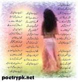 Bikhar Jaye gy