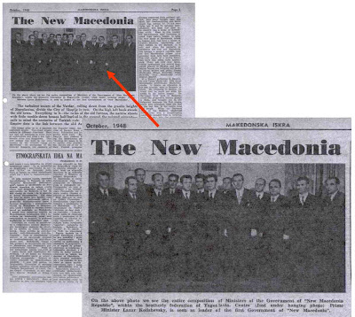 new+macedonia Σλαβομακεδόνες: 'είμαστε αδέλφια με τους Έλληνες…'