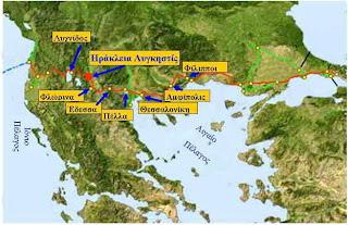 egnweb Ηράκλεια, Heraclea Lyncestis, Μοναστήρι, Μπίτολα, Битола