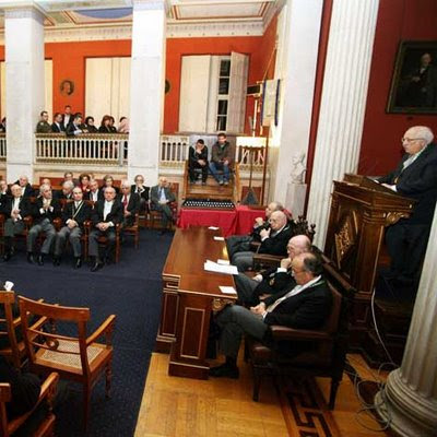 akad Συμβιβασμό προτείνει με τα Σκόπια η Ακαδημία Αθηνών!