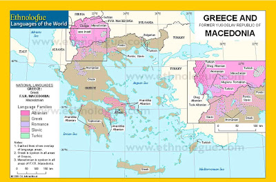 xartis Η θεσσαλονίκη δεν μιλά... Ελληνικά!!