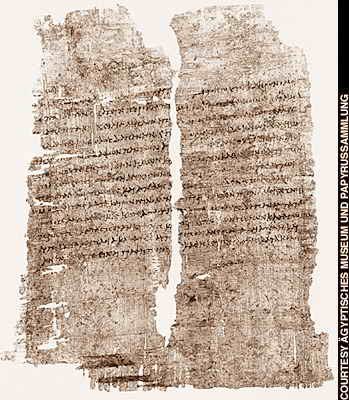 papyrus+cleopatra Η Υπογραφή της Τελευταίας Ελληνίδας Φαραώ